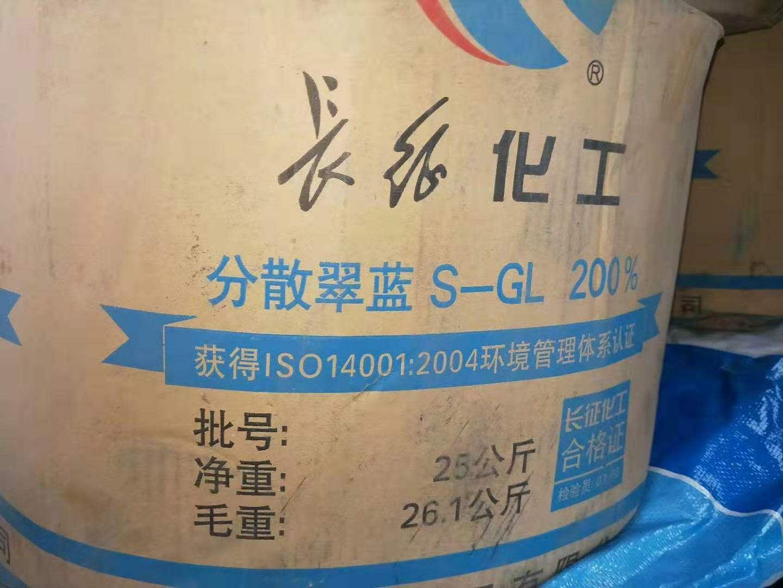 冰染染料回收 荧光增白剂回收 大量回收-价格合理