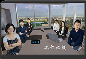 社區VR心理健康提升系統廠家 VR游戲 對自己的心靈負責