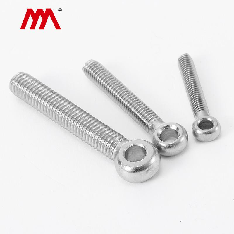 奥峰 活节螺丝,GB798,M16-2.0*75,不锈钢A2/SUS304,50个/包  GB798,M16-2.0*75,不锈钢A2/SUS304,50个/包