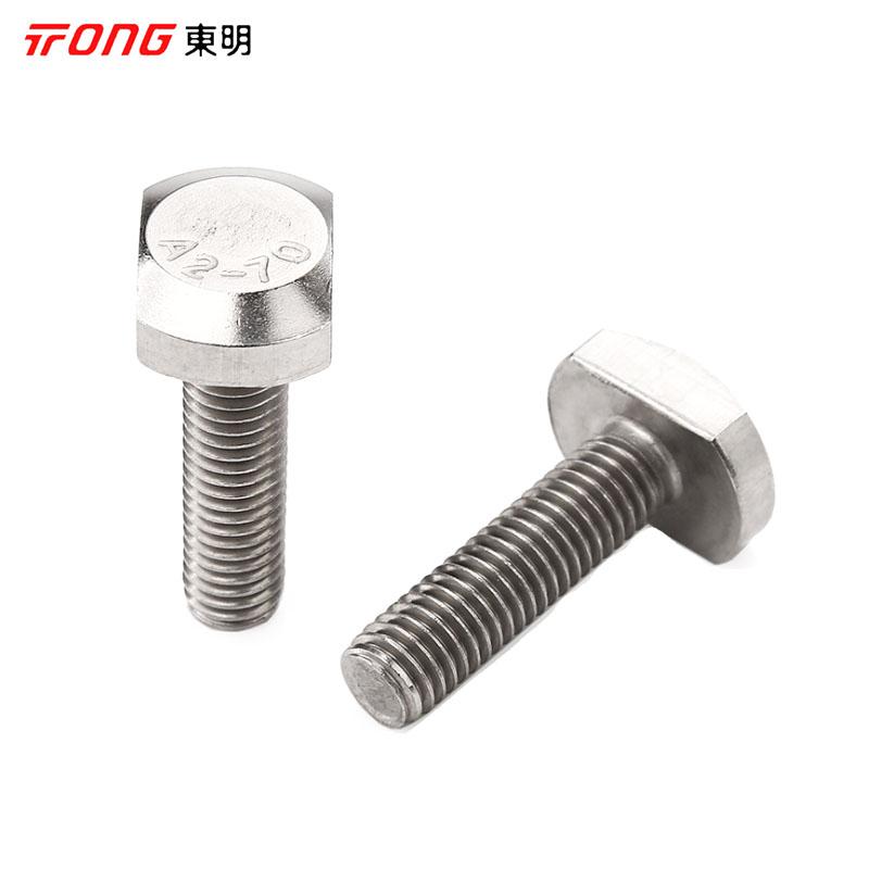 东明 GB37T型槽用螺栓,M5-0.8*12,不锈钢304,强度A2-70,20个/包  GB37T型槽用螺栓,M5-0.8*12,A2-70