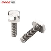 东明 GB37T型槽用螺栓,M6-1.0*20,不锈钢304,强度A2-70,20个/包  GB37T型槽用螺栓,M6-1.0*20,A2-70
