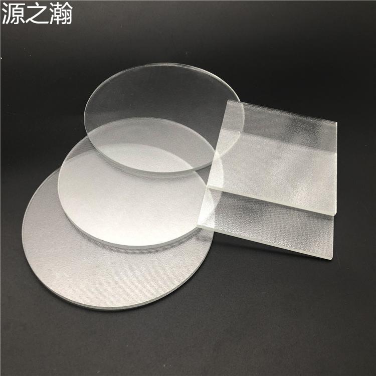 订制超白布纹玻璃多少钱一平方-超白玻璃的杂质少