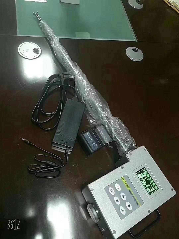 便攜式油煙檢測儀廠家 油煙快速檢測儀 操作簡單全自動直讀