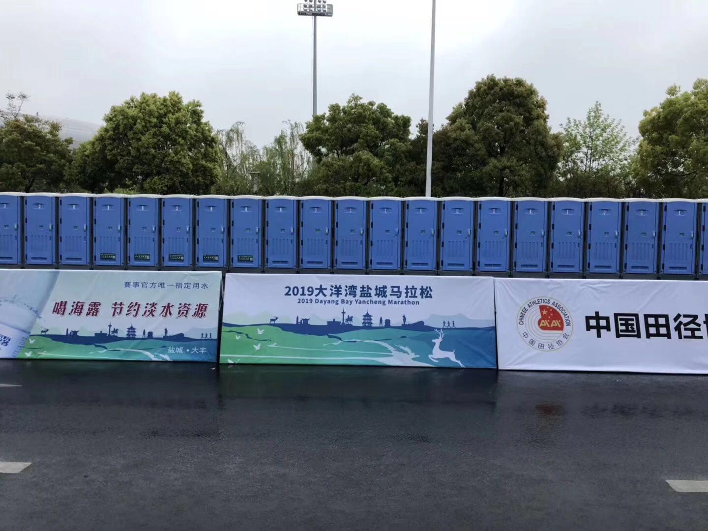 杭州豪华移动厕所租赁 移动厕所租赁品牌 租赁一站式服务