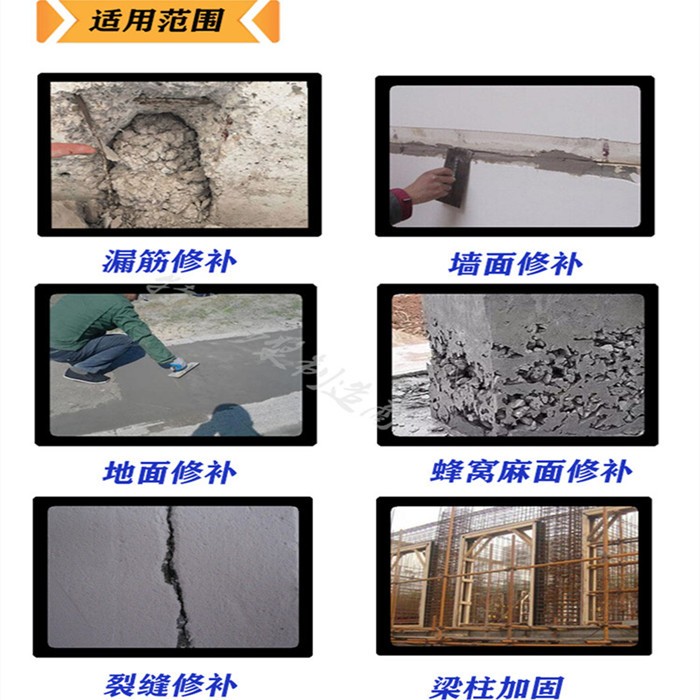 江西高强修补砂浆使用方法 强度高易施工