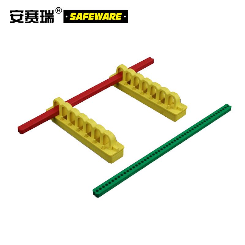 安赛瑞 挡杆式断路器开关锁具,工程塑料材质,37045  37045
