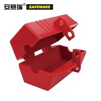 安赛瑞 插头安全锁具,83×83×178mm,聚丙烯材质,红色,37048  37048