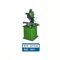 西湖 铣钻床,ZX7045 380V(攻丝)/220V,齿轮传动 ZX7045