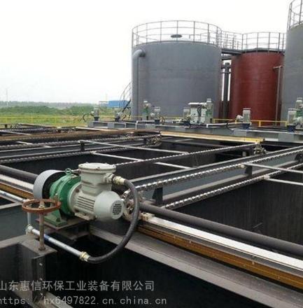 刮泥機生產廠家 潛水攪拌器 污泥連續輸送 污泥濃縮