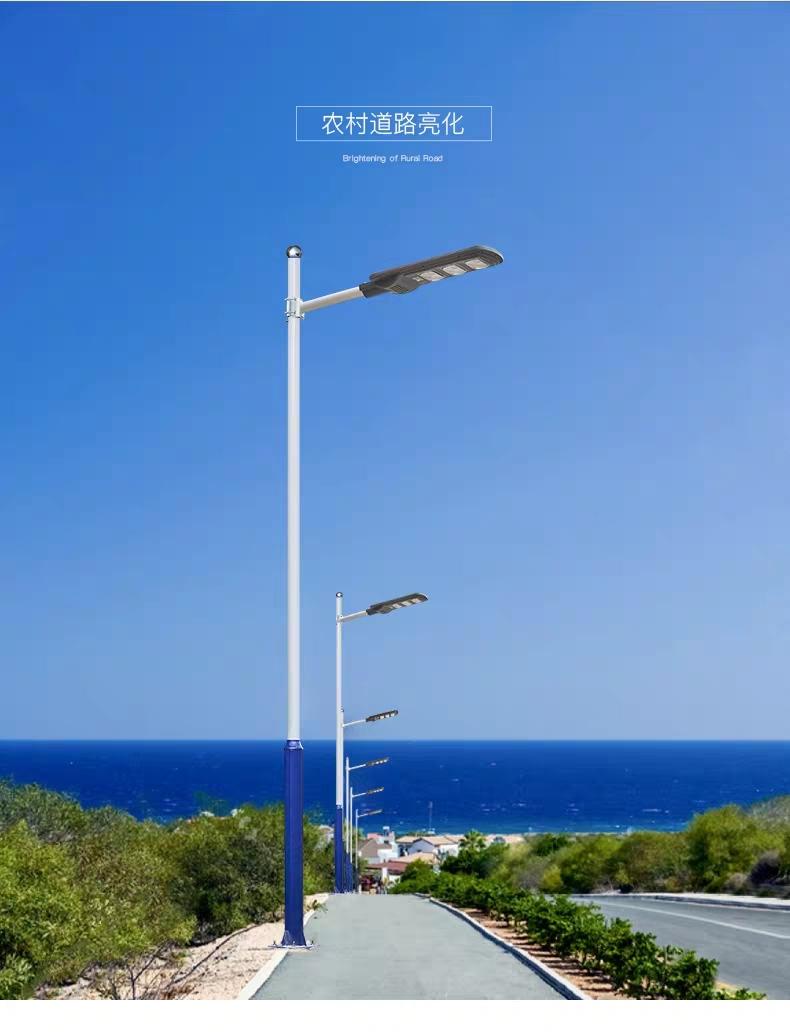 株洲太阳能路灯 道路照明灯 款式选择 发货货
