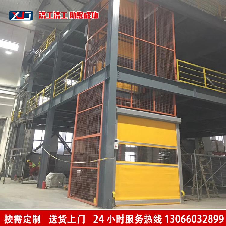 导轨式升降机厂商 轨道式升降货梯 技术力量雄厚