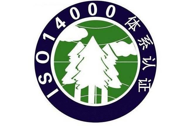 口罩检测认证要求 三体认证 ISO体系认证 周期有保证