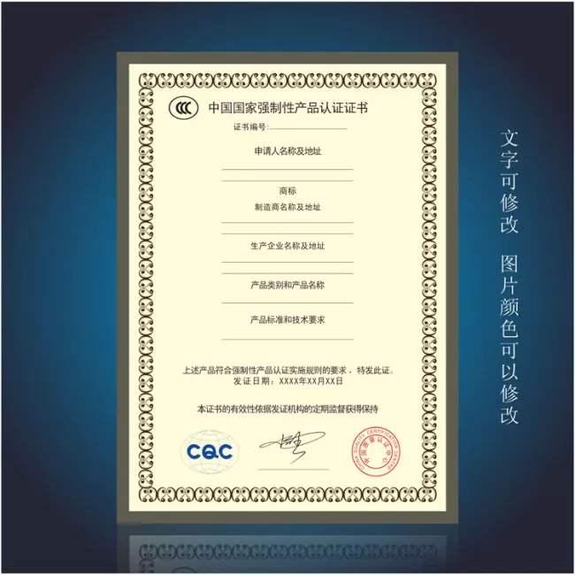 KN95检测认证出口认证 杀菌灯CE认证 可加急办理