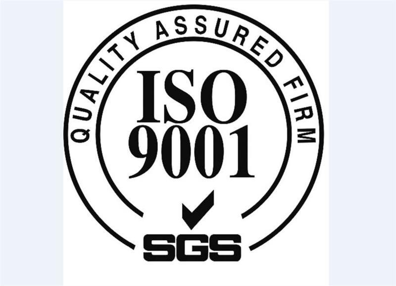 口罩KN95检测认证产品范围 灯具BIS认证 可加急办理