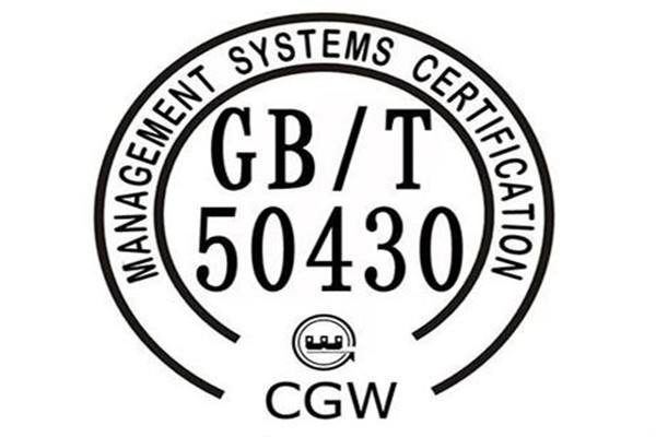 第三方机构检测认证产品范围 灯具CE认证 专业的服务值得信赖