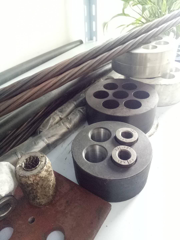 工作锚具 为众多工程提供优质预应力锚具