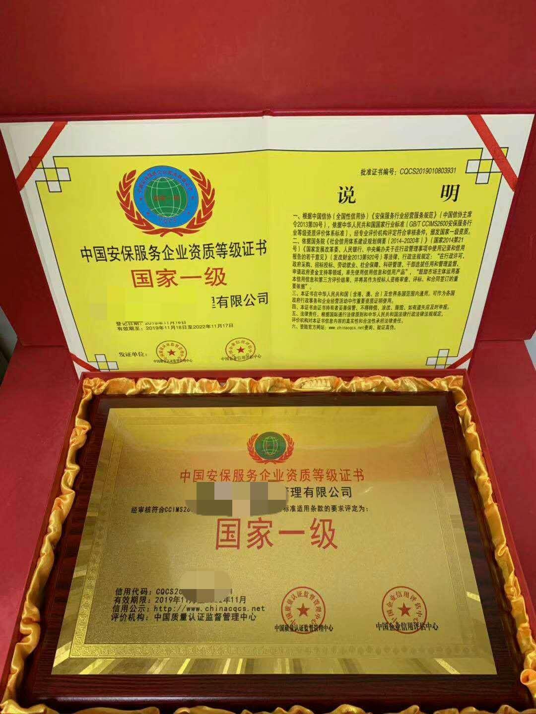湛江资质证书怎么办理 企业资质证书办理流程