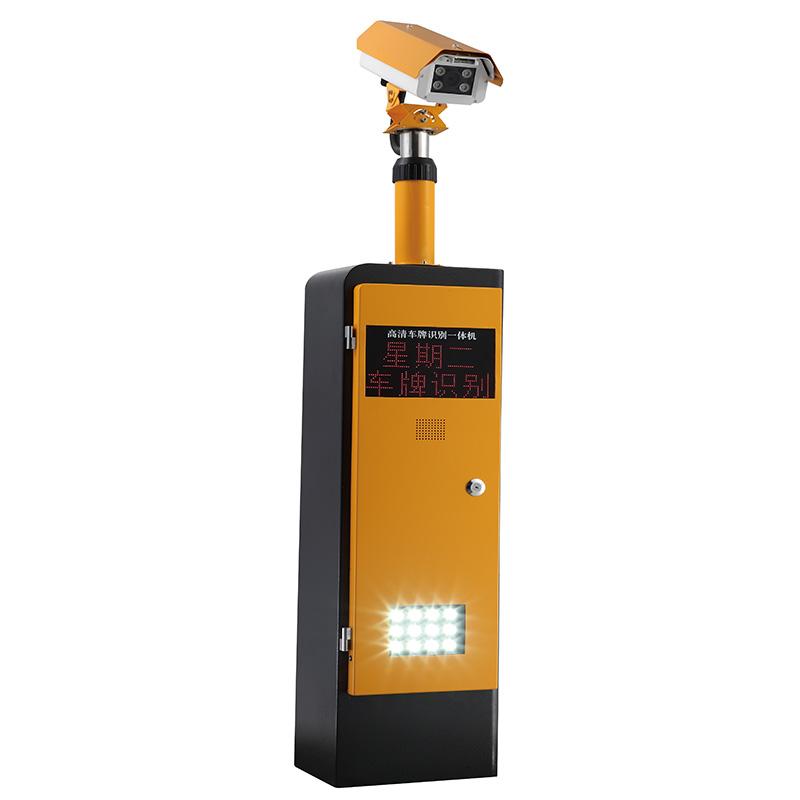 停车场车牌识别智能系统 车牌电子识别系统
