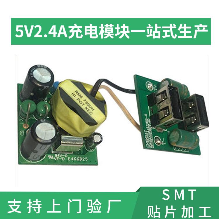 电子插件加工 深圳焊接加工厂