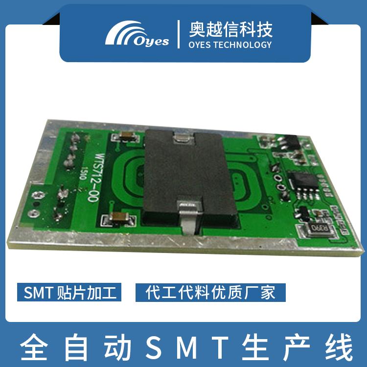 加工焊接厂家 深圳寻求插件加工