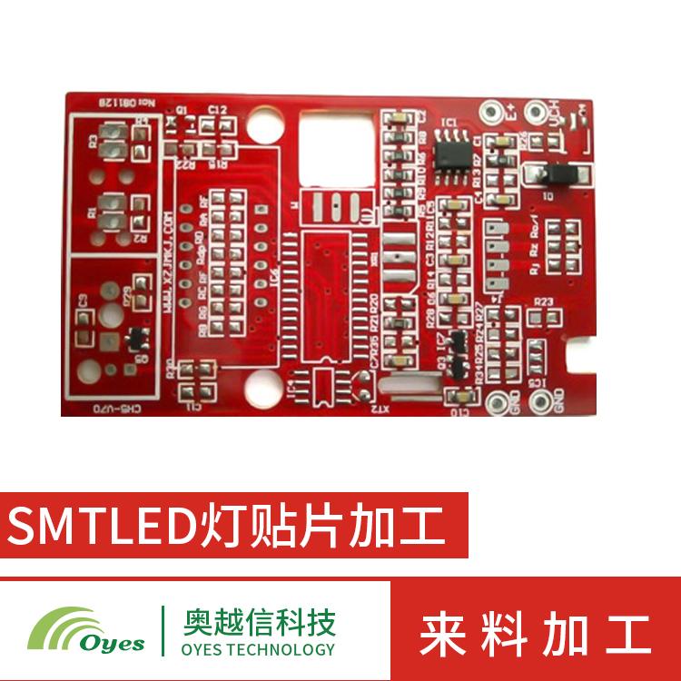 电子产品插件加工 新桥插件加工