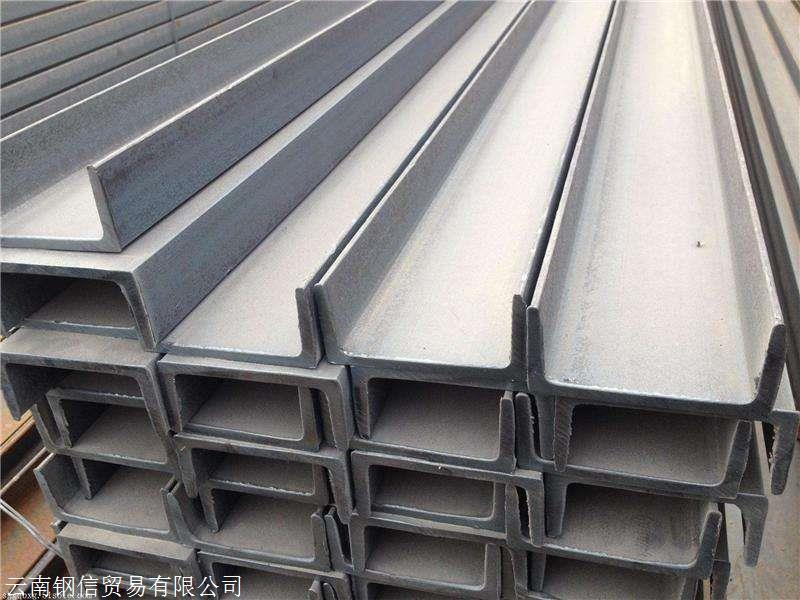 贵州槽钢厂家报价 红河槽钢生产厂家 槽钢厂家批发
