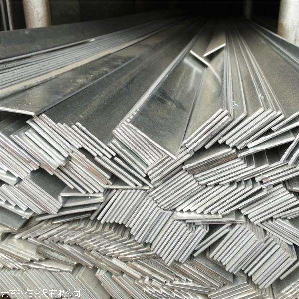 贵州扁铁厂家地址 扁钢生产厂家 价格合理