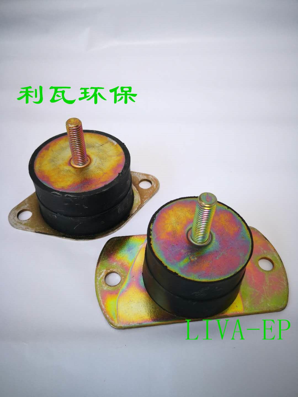 供应GS钢索式减震器批发价格 金属减震器 价格较低 性能良好