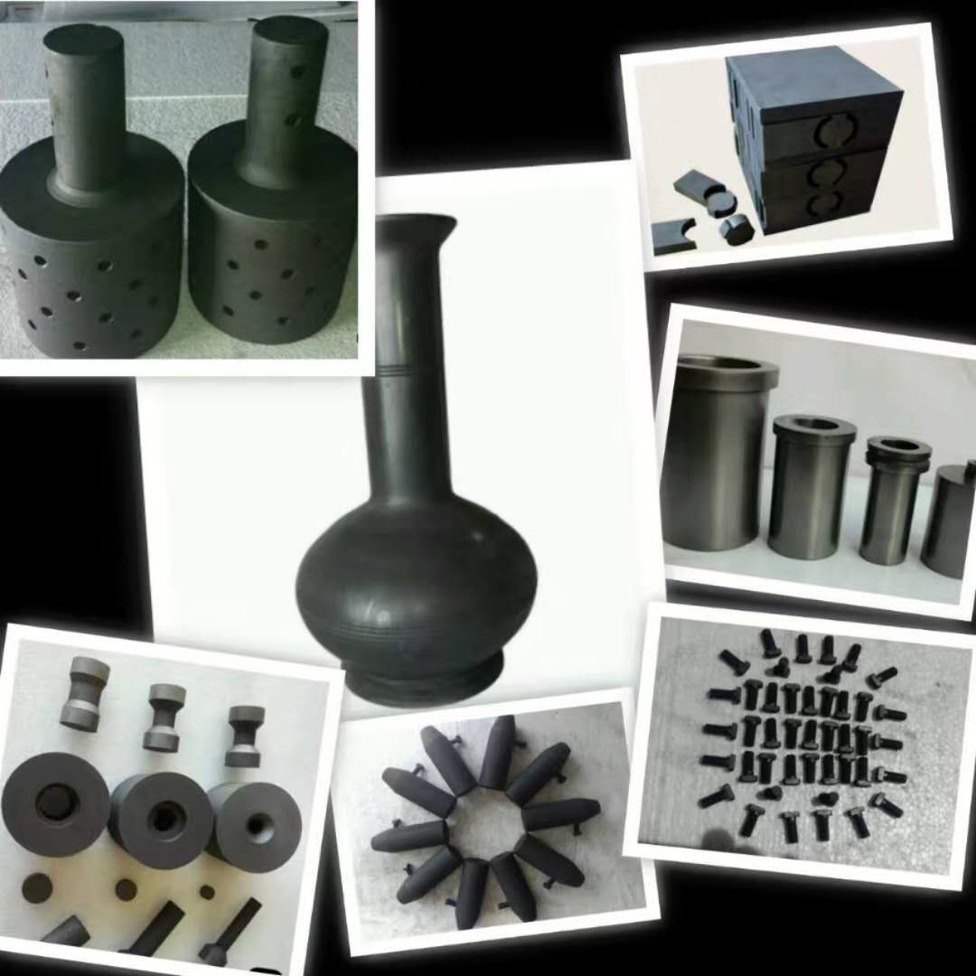 高新石墨制品出售 石墨板厂家 可定制