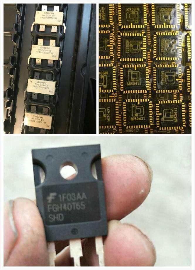 江苏回收电子元件 深圳收购电子元件 常年大量回收