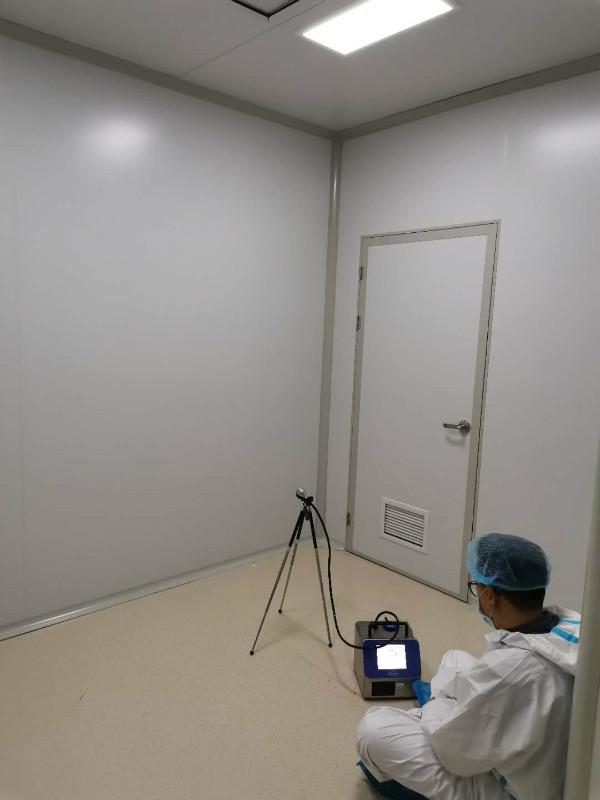 负压隔离病房检测机构 负压病房检测 出具实验室检测报告