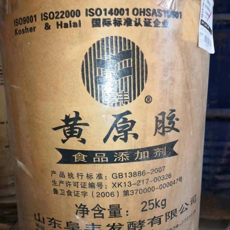 回收食品添加剂厂家电话 回收B-环状糊精地址