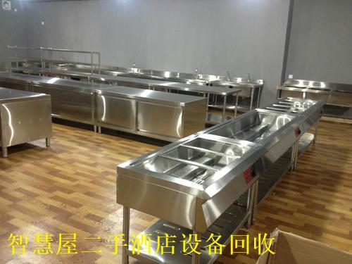 沈陽不銹鋼廚具回收高價回收 免費上門看貨 估價
