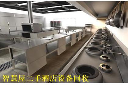 沈陽哪里有二手廚具回收 專業回收各類廢舊廚具