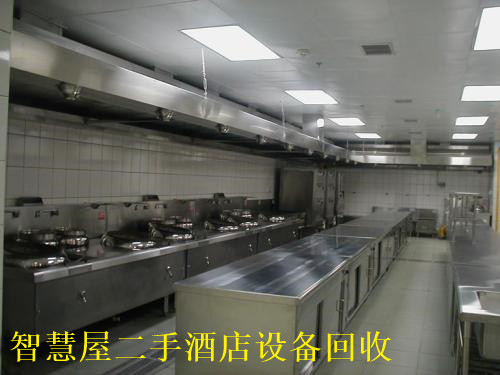 沈陽2020年二手不銹鋼廚具回收 專業回收各類廢舊廚具