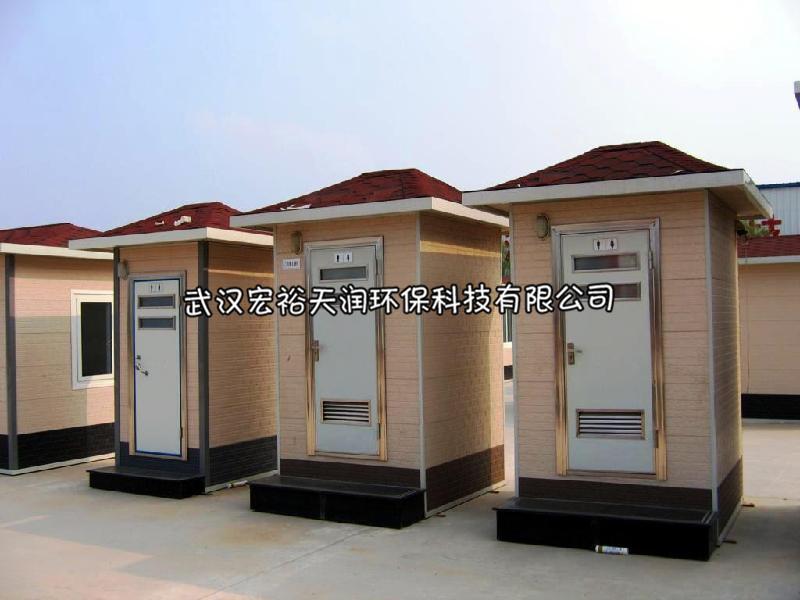 移动厕所租赁 蚌埠移动厕所生产商