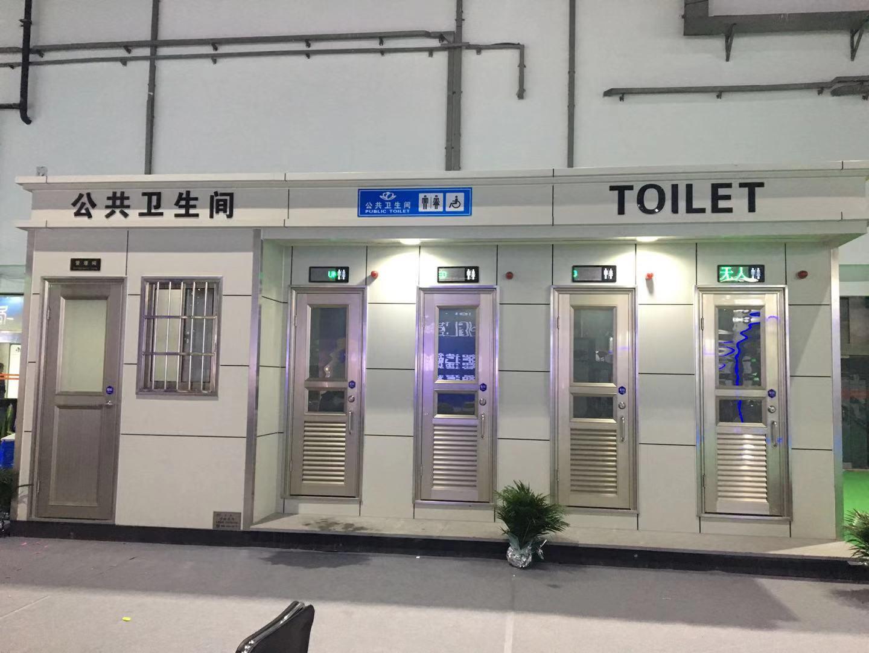 水冲直排式移动厕所 宿州移动厕所厂商