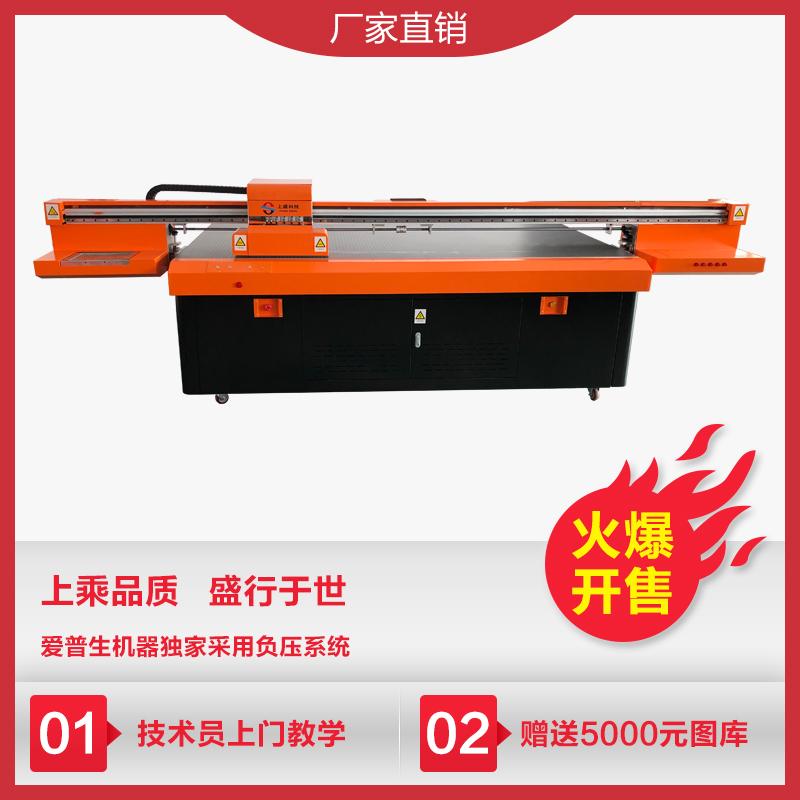 玻璃UV平板打印机四个喷头负压系统 uv数码打印机