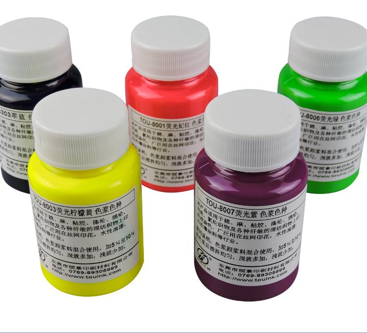 颜料色浆 丝印油墨色种 点击这里多种选择