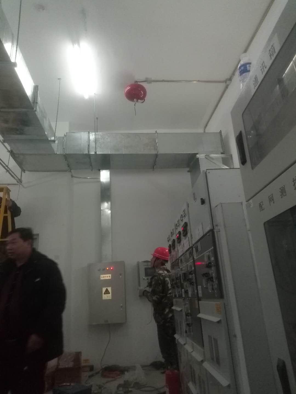 地下管廊超細干粉滅火裝置報價 滅火裝置總線監測控制器 價格優惠