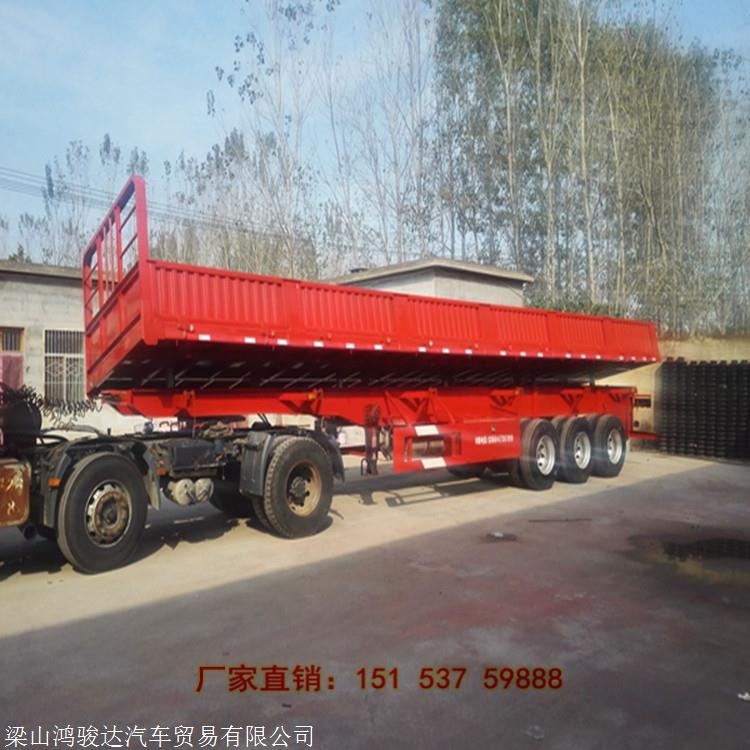 一輛13米側翻自卸半掛車 13米廂式半掛車可以側翻