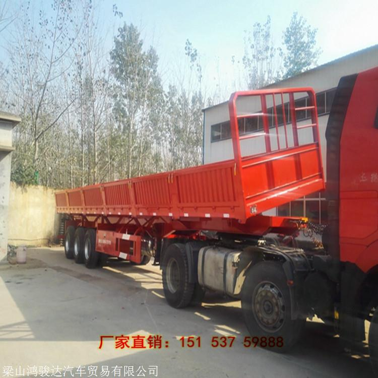 12米側翻自卸半掛車實時 120噸重型側翻自卸掛車 山東側翻半掛車