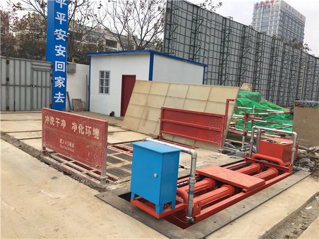 建筑工程用自动冲洗设备生产商