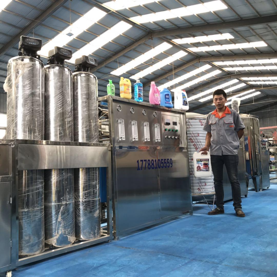 生产洗衣液设备批发代理 生产洗衣液设备