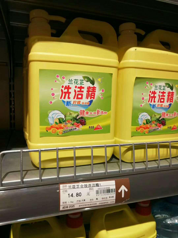 生产洗衣液设备厂家