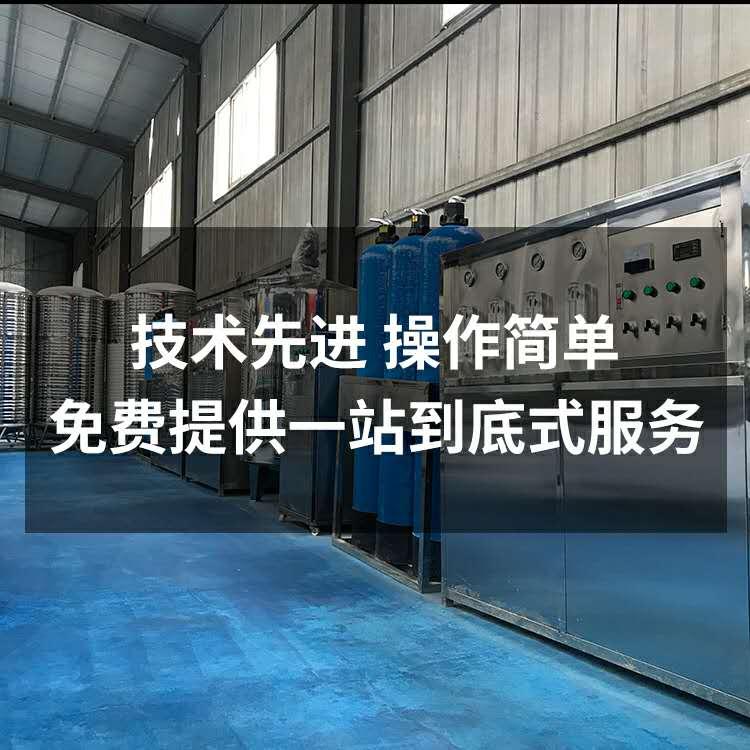 生产洗衣液设备厂家 生产洗衣液设备