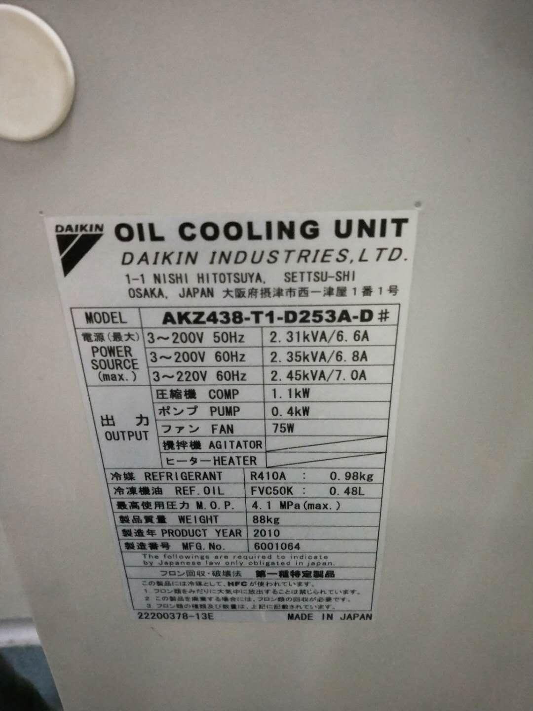 惠州大金油冷机U0 U1 U2 UH E5 E6解决方法 大金油冷机E5维修