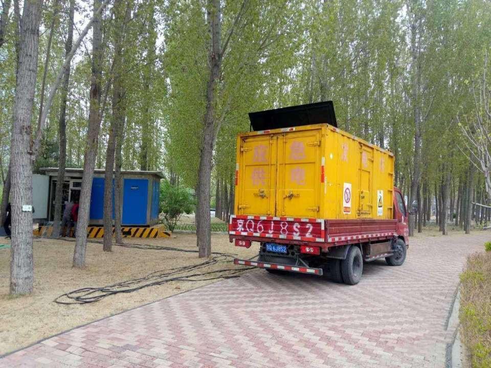 门头沟区1200千瓦发电机租赁