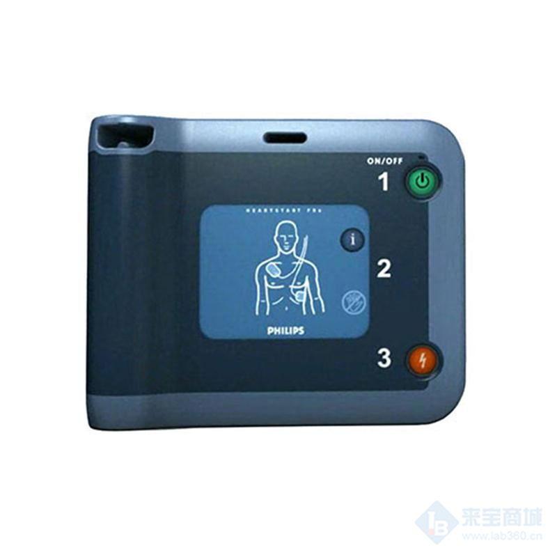 体外自动除颤仪 自动心脏除颤器 原装进口