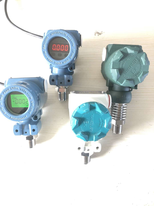 差压压力变送器 压力传感器原理 远销欧美国家